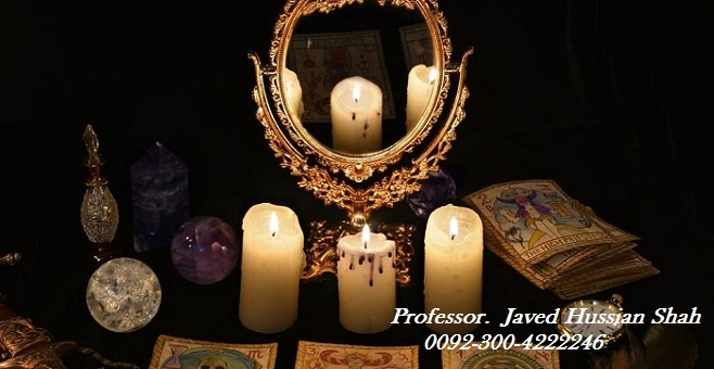 Kala Jadu india Me | Black Magic Specialist India | Istikhara Online