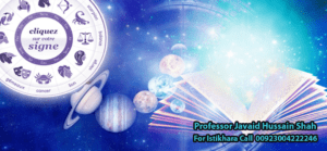 Horoscope 2020, astrology 2020, China astrology 2020 free, Astrology prediction