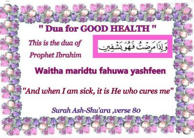 Dua For blood pressure